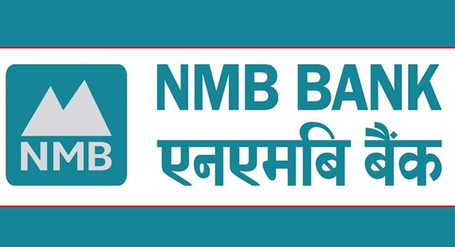एनएमबि बैंकले माघ २५ गतेबाट सेयरधनीको बैंक खातामा लाभांश जम्मा गर्ने