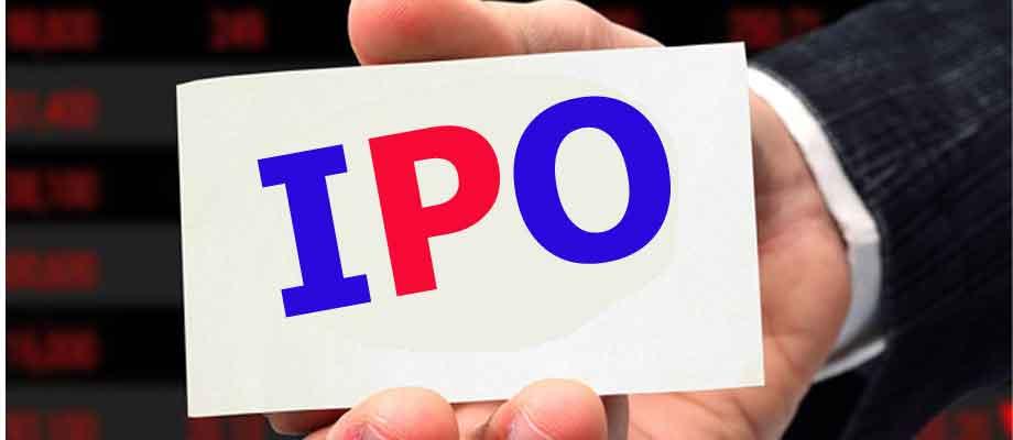 युनाईटेड इदी मार्दीको आइपिओमा १२.३९ गुणा बढी आवेदन, पर्ने सम्भावना कति ?