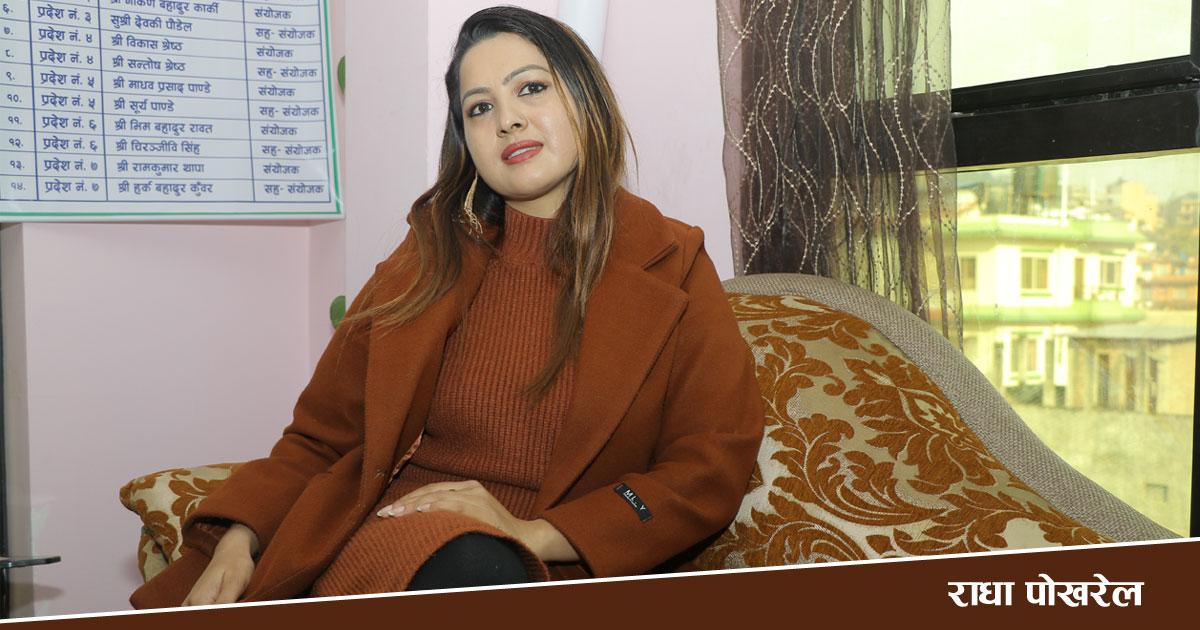 सामाजिक सीमा र मर्यादा उलंघन गर्दै कस्तो सन्देश दिन चाहनुभएको हो नेपाली समाजलाई ?