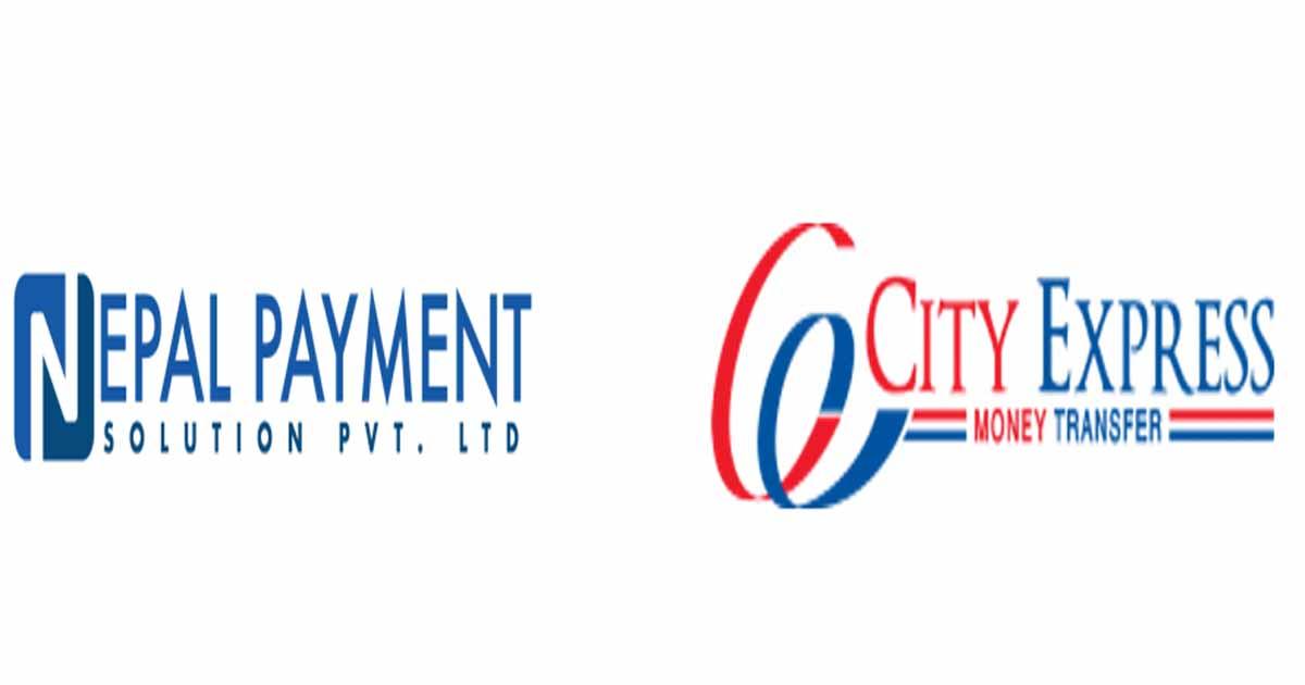 नेपाल पेमेन्ट सोलुसन र सिटी एक्सप्रेसबीचसम्झौता