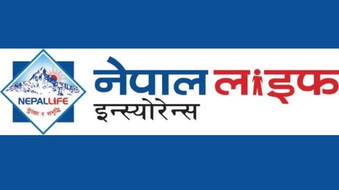 नेपाल लाइफमा सञ्चालक निर्वाचित