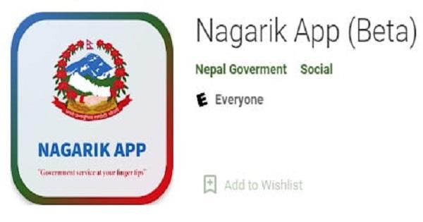 सवारीसाधनको विवरण पनि अब नागरिक एपबाटै हेर्न सकिने