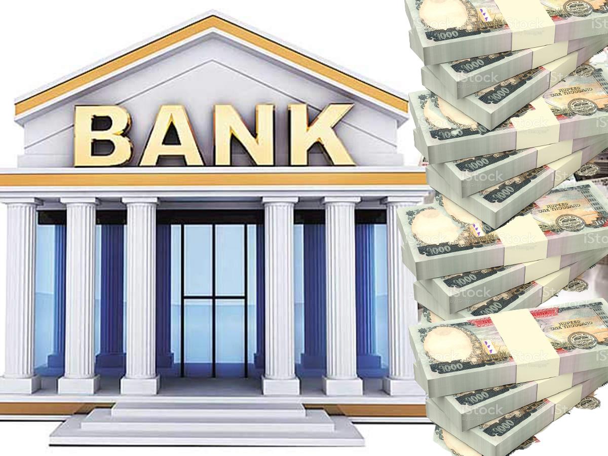 बैंकहरुको एटिएम र राजस्व दाखिला बाहेकका सबै सेवा बन्द