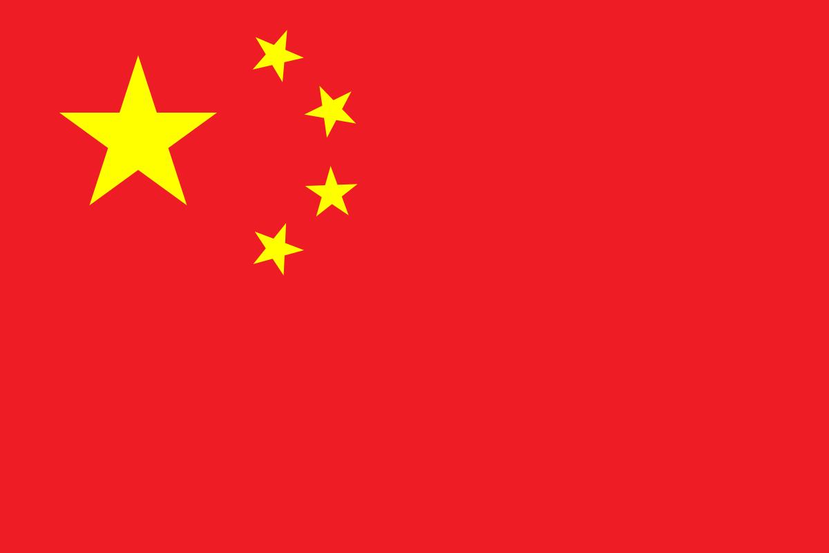 चीनले बच्चा जन्माउने सीमालाई सन् २०२५ सम्ममा अन्त्य गर्ने
