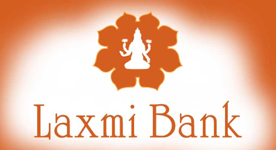 लक्ष्मी बैंकको खराब कर्जा घट्यो,वितरण योग्य मुनाफा कति ?