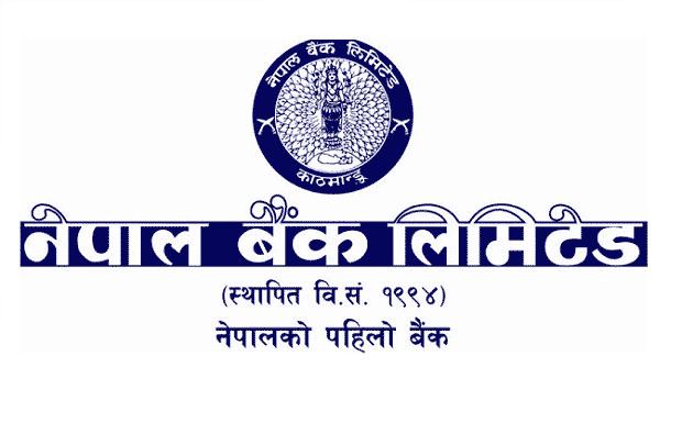 नेपाल बैंकले गर्यो बोनस सहितको लाभांश घाेषणा