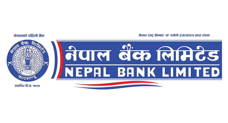 नेपाल बैंकको सञ्चालकमा दाहाल नियुक्त