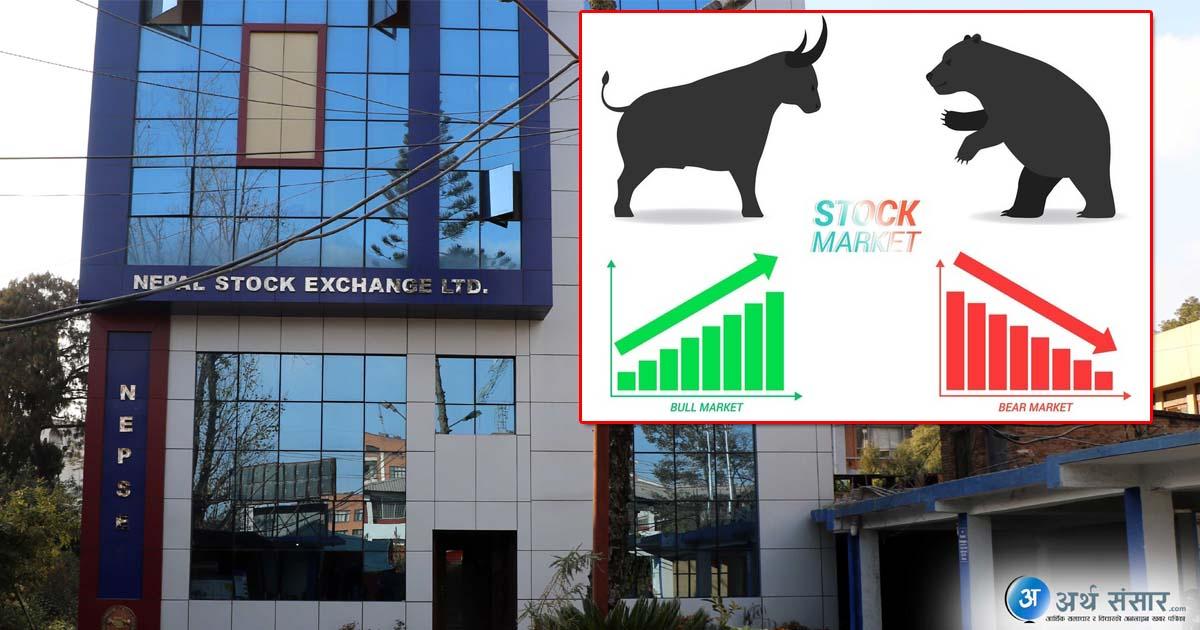 दशैंको शेयर बजार : उचालिएला कि सुस्ताउला ?