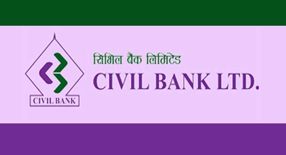 सिभिल बैंकको संस्थापक सेयर बिक्रीमा