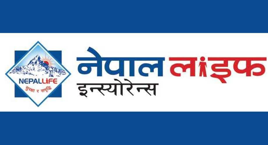 ५१ % लाभांश पारित गर्न नेपाल लाइफले बोलायो साधारणसभा, १०० रुपैयाँको सेयरलाई अब फेस भ्यालू ५० रुपैयाँ बनाउने