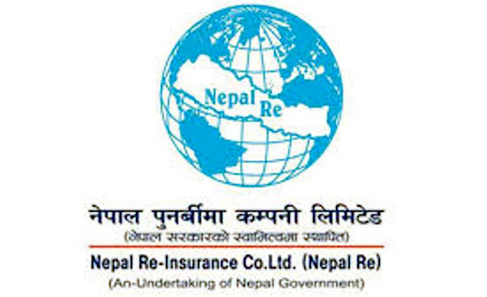 नेपाल पुनर्बीमा कम्पनीले मुद्दती निक्षेपमा लगानी गर्ने