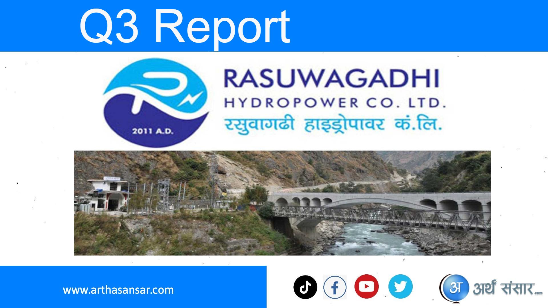 रसुवागढी हाइड्रोपावर २ करोड ४६ लाख नोक्सानमा, अन्य सूचक कस्ता छन् ?