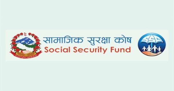 ऋणको भरमा चल्दै सामाजिक सुरक्षा कोष