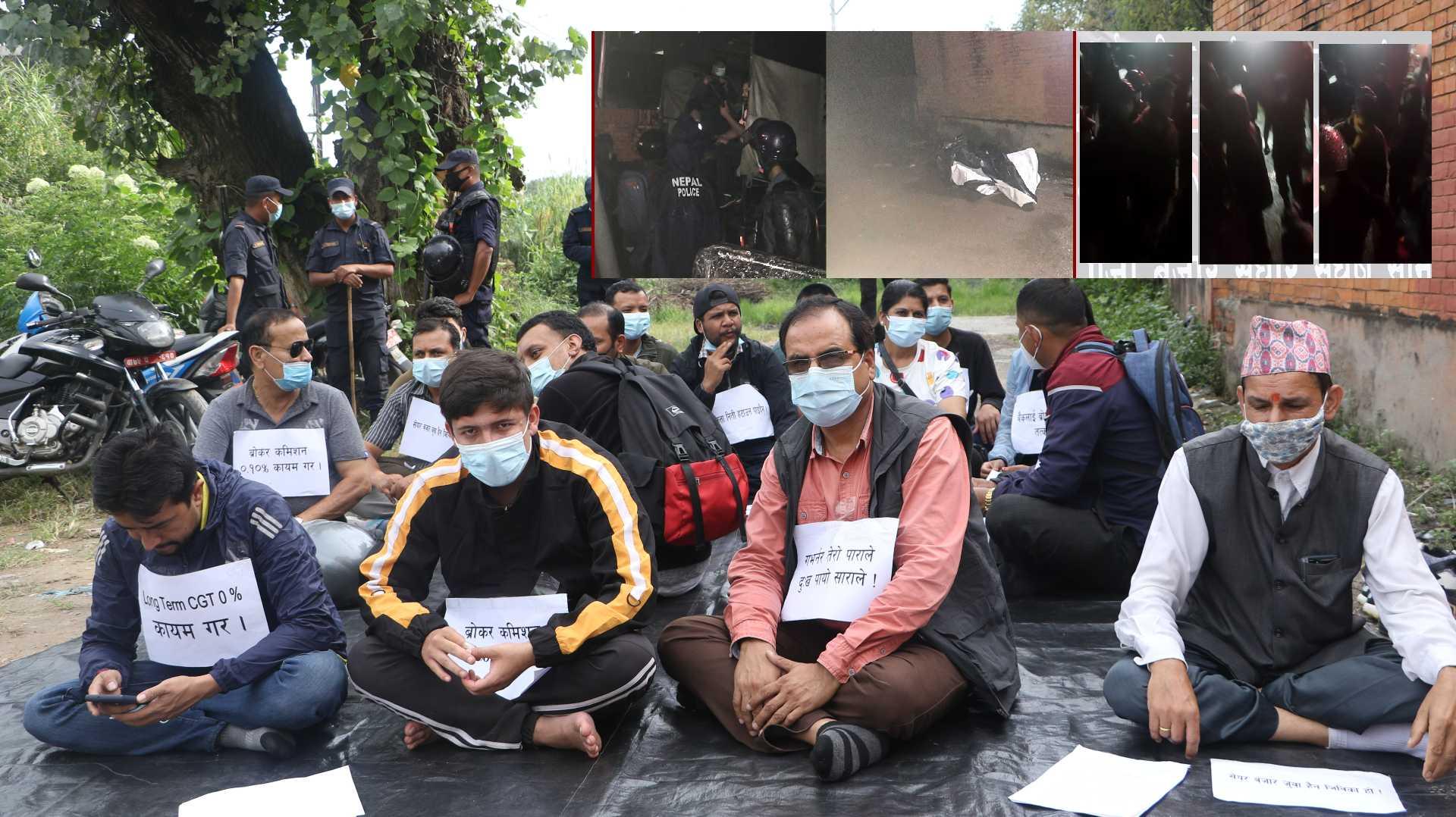 आमरण अनसन बसेका लगानीकर्ता प्रहरीहिरासतबाट छुटे