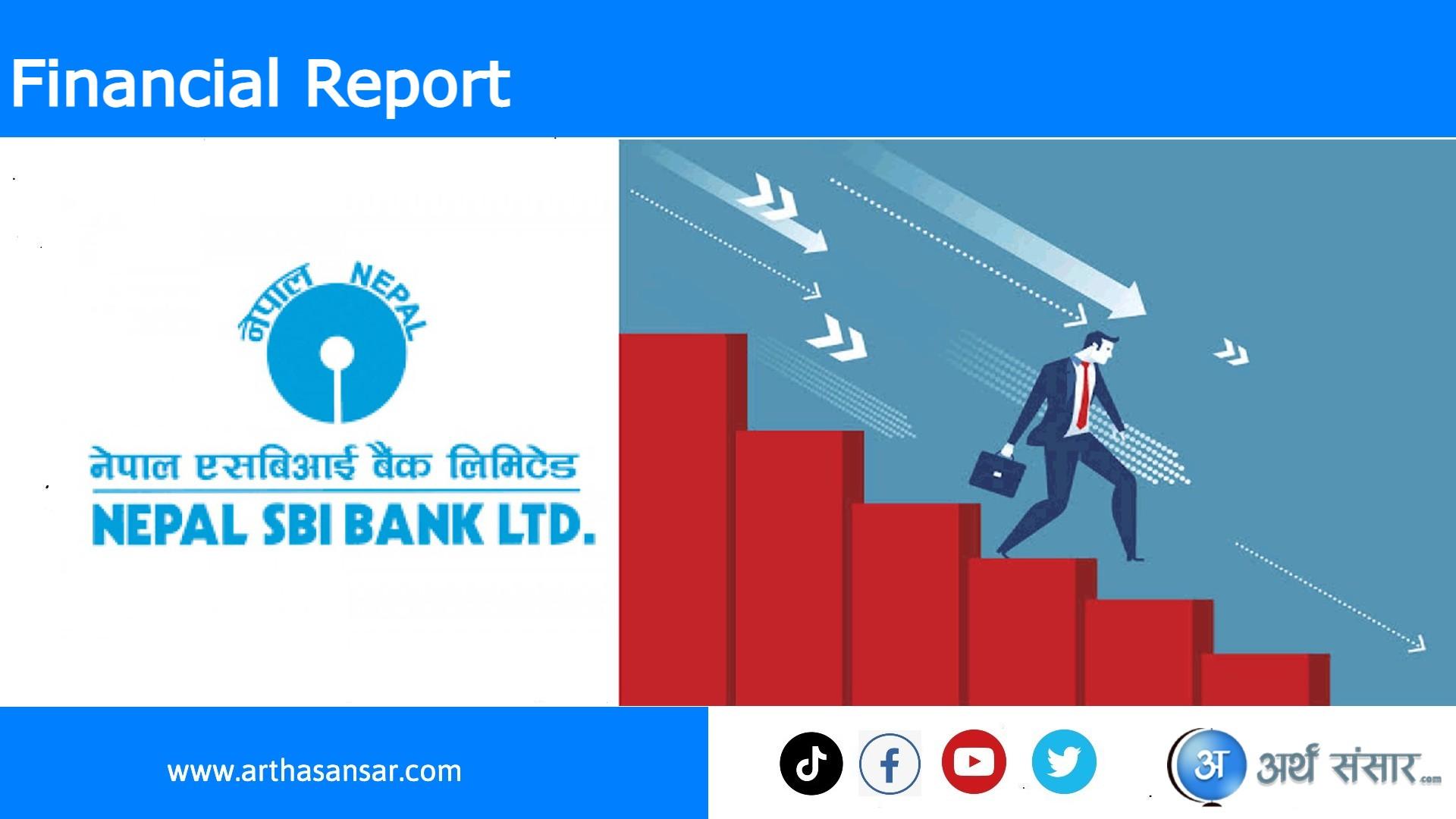नेपाल एसबिआई बैंकको खुद मुनाफा ३७.७४ प्रतिशतले घट्दा, वितरणयोग्य नाफामा पनि भारी गिरावट